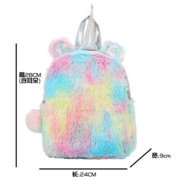 New child lovely laser unicorn shaped plush backpack for kids