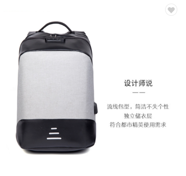 Multifunctional large business waterproof laptop backpack with USB Charger